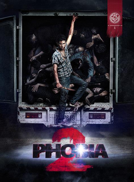 Phobia 2 (2009) (Mediabook, Blu-ray + DVD)