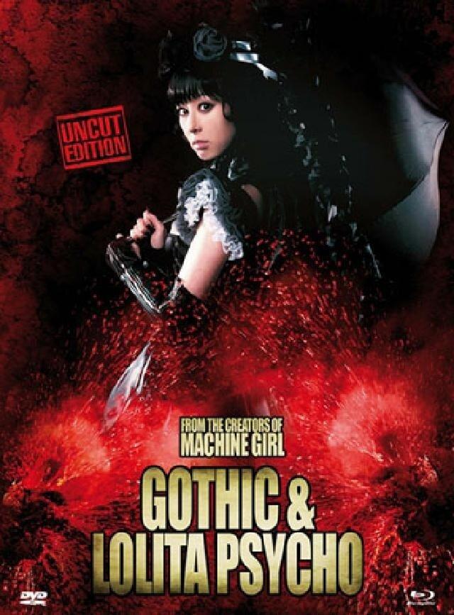 Gothic & Lolita Psycho (2010) (Limited Edition, Mediabook, Uncut, Blu-ray + DVD)