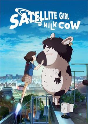 Satellite Girl and Milk Cow (2014)