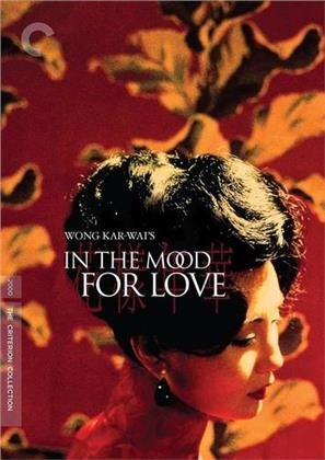 In The Mood For Love (2000) (Criterion Collection)
