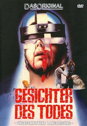 Gesichter des Todes (1978) (Kleine Hartbox, Uncut)