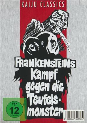 Frankensteins Kampf gegen die Teufelsmonster (1971) (Metalpack, Kaiju Classics, Limited Edition, Uncut)