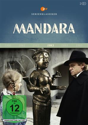 Mandara - Die komplette Serie (Serienklassiker, 2 DVDs)