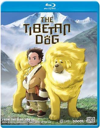 The Tibetan Dog (2012)