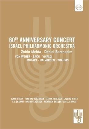 Israel Philharmonic Orchestra, Zubin Mehta, … - 60th Anniversary Gala (Euro Arts)