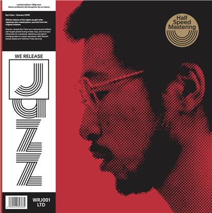 Ryo Fukui - Scenery (Japan Edition, Limited Edition, LP)
