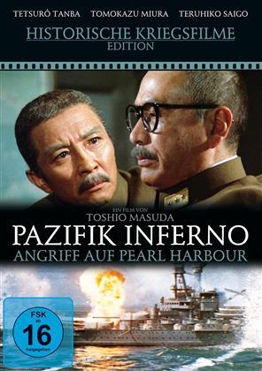 Pazifik Inferno - Angriff auf Pearl Harbour (1982) (Historische Kriegsfilme Edition)