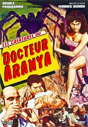 Les créatures du dr Aranya (1953) (n/b)