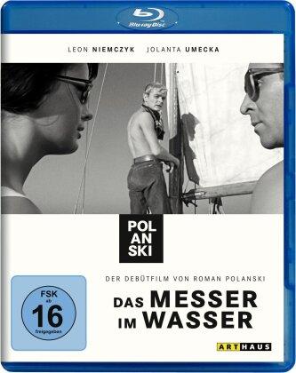 Das Messer im Wasser (1962) (Digital Remastered)