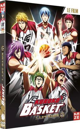 Kuroko's Basket - Last Game - Le film (2017)
