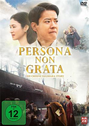 Persona Non Grata (2015)