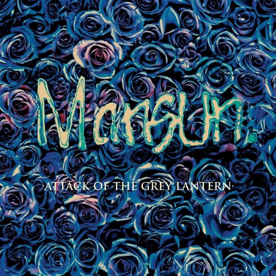 Mansun - Attack Of The Grey Lantern (21st Anniversary Edition, Mediabook, 2 LPs)