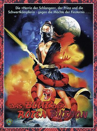 Das Blut der roten Python (1977) (Cover D, Limited Edition, Mediabook, Uncut, Blu-ray + DVD)