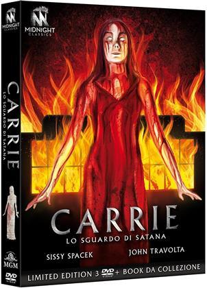 Carrie - Lo sguardo di Satana (1976) (Midnight Classics, Edizione Limitata, 3 DVD)