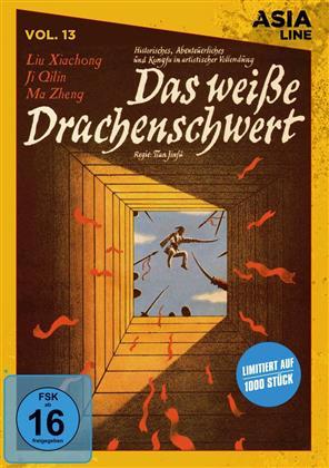 Das weisse Drachenschwert (1986) (Asia Line, Limited Edition)