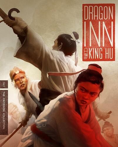 Dragon Inn (1967) (Criterion Collection)