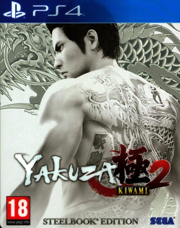 Yakuza Kiwami 2 (Steelbook Edition)