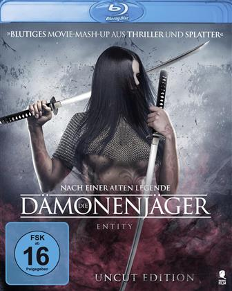 Die Dämonenjäger (2015) (Uncut)