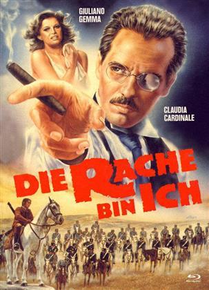 Die Rache bin ich (1977) (Cover B, Eurocult Collection, Limited Edition, Mediabook, Uncut, Blu-ray + DVD)