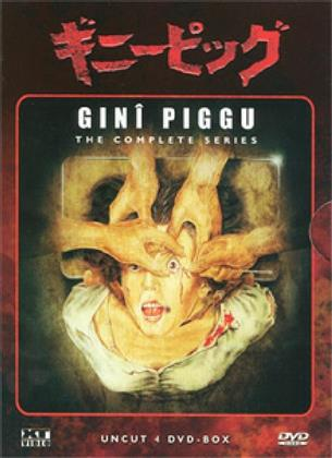 Ginî Piggu - The Complete Series (Uncut, 4 DVD)