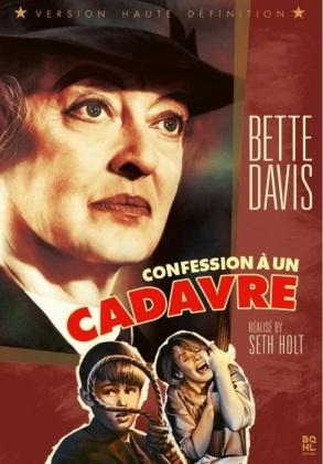 Confession à un cadavre (1965) (s/w)