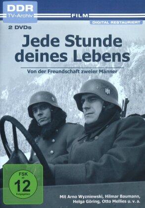 Jede Stunde deines Lebens (1969) (DDR TV-Archiv, Restaurierte Fassung, 2 DVDs)