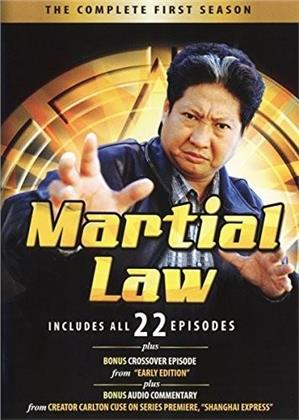Martial Law - Season 1 (5 DVDs)
