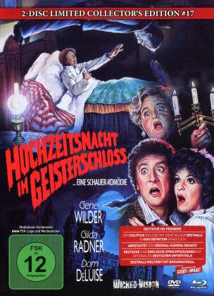 Hochzeitsnacht im Geisterschloss (1986) (Cover B, Collector's Edition, Limited Edition, Mediabook, Blu-ray + DVD)