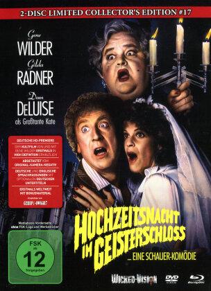 Hochzeitsnacht im Geisterschloss (1986) (Cover A, Collector's Edition, Limited Edition, Mediabook, Uncut, Blu-ray + DVD)