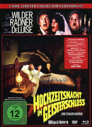 Hochzeitsnacht im Geisterschloss (1986) (Cover C, Collector's Edition, Limited Edition, Mediabook, Blu-ray + DVD)