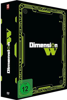 Dimension W - Staffel 1 - Vol. 1 (+ Sammelschuber, Limited Edition)