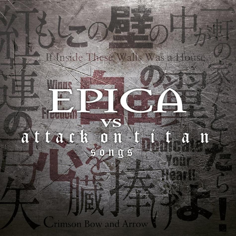 Epica - Epica vs. Attack On Titan Songs (LP)