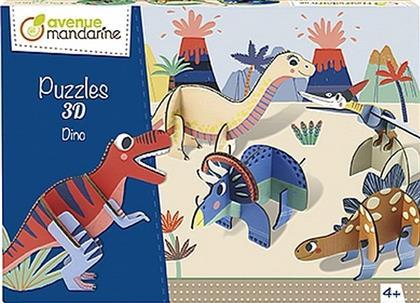 Puzzle Zirkus: Dinosaurier - 5 Figuren, 5 bis 10-teilig