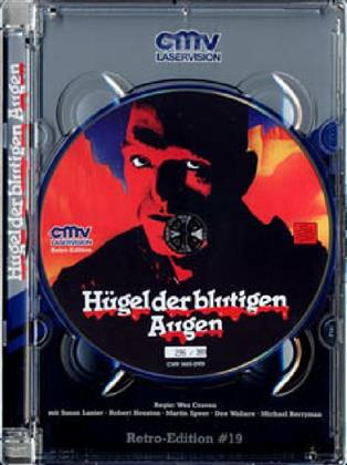 Hügel der blutigen Augen (1977) (Retro Edition, Jewel Case, Edizione Limitata, Uncut)