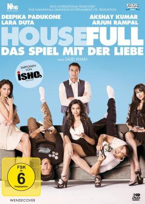 Das Spiel mit der Liebe (2010) (2 DVD)