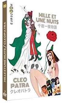 Animerama - Mille est une nuits / Cleopatra (2 DVDs)
