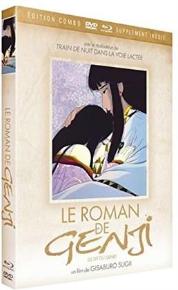 Le roman de Genji (1987) (Collector's Edition, Blu-ray + DVD)