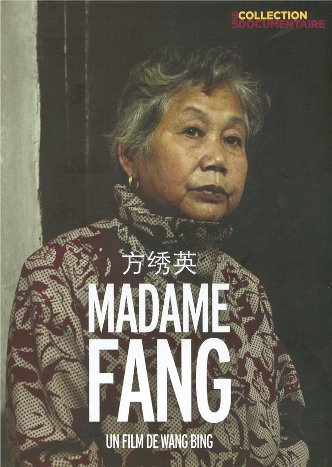Madame Fang (2017) (Une Collection Documentaire, Digibook)