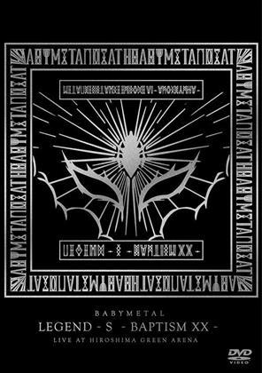 Babymetal - Legend - S - Baptism XX - Live at Hiroshima Green Arena