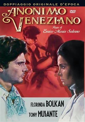 Anonimo Veneziano (1970)