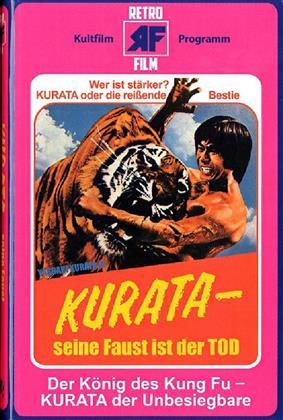 Kurata - Seine Faust ist der Tod (1976) (Grosse Hartbox, Retro Film: Kultfilm Programm, Limited Edition, Uncut)
