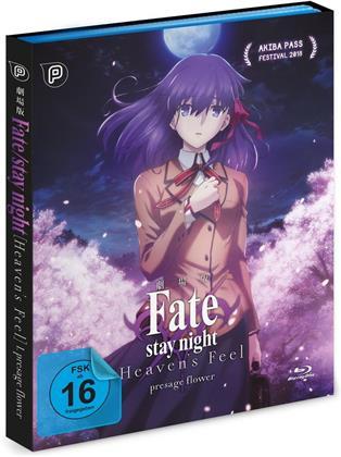 Fate/stay night: Heaven's Feel - I. presage flower (2017)