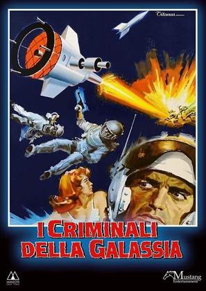 I criminali della galassia (1966)