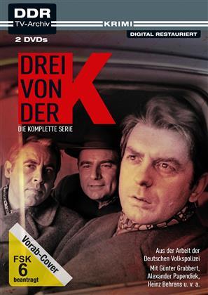 Drei von der K - Aus der Arbeit der Deutschen Volkspolizei (DDR TV-Archiv, Edizione Restaurata, 2 DVD)