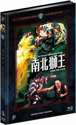 Die Pranke des gelben Löwen (1981) (Cover B, Shaw Brothers Collection, Edizione Limitata, Mediabook, Repackaged, Uncut)