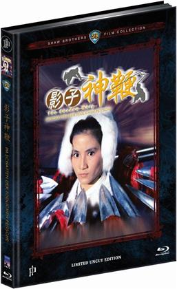 Im Schatten der tödlichen Peitsche (1971) (Cover B, Shaw Brothers Collection, Edizione Limitata, Mediabook, Repackaged, Uncut)