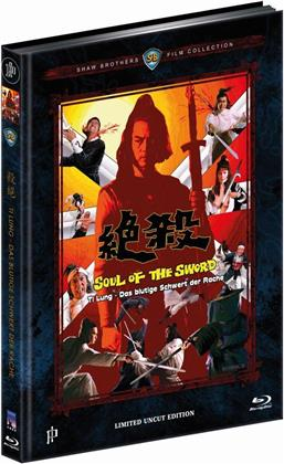 Ti Lung - Das blutige Schwert der Rache (1971) (Cover A, Shaw Brothers Collection, Edizione Limitata, Mediabook, Repackaged, Uncut)