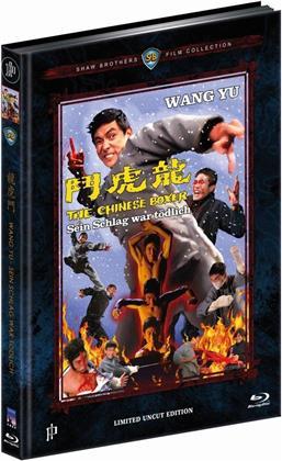 Wang Yu - Sein Schlag war tödlich (1970) (Cover A, Shaw Brothers Collection, Edizione Limitata, Mediabook, Repackaged, Uncut)