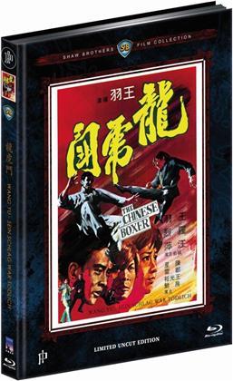 Wang Yu - Sein Schlag war tödlich (1970) (Cover B, Shaw Brothers Collection, Edizione Limitata, Mediabook, Repackaged, Uncut)