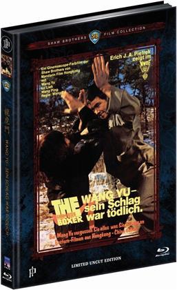 Wang Yu - Sein Schlag war tödlich (1970) (Cover C, Shaw Brothers Collection, Edizione Limitata, Mediabook, Repackaged, Uncut)